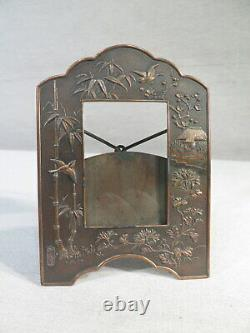 Ancient Frame Photo A Decor Japanese Bamboo Landscape Birds Sign 19th Time