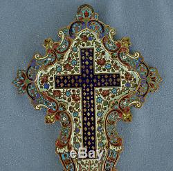 Benitier Crucifix Bronze And Enamels Cloisonné Epoque Nineteenth Century