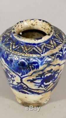 Ceramic Vase Middle East, Persia, End Of Period Eighteenth Early Nineteenth