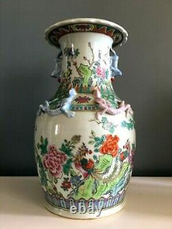 Chinese Vase 19th Time Pink Family. Porcelain China