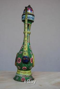 Enamelled Copper Chinese Jug Nineteenth Time