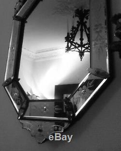 Grand Venetian Mirror Nineteenth Napoleon III