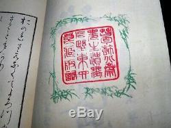 Hokusai Manga Tome 10 Complete 56 Prints Engraved Ukiyo-e Era Edo Meiji Nineteenth