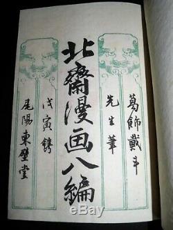Hokusai Manga Tome 8 Complete 56 Prints Engraved Ukiyo-e Era Edo Meiji Nineteenth