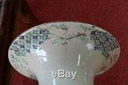 Large Earthenware Vase Japan Time XIX Decor Dragon