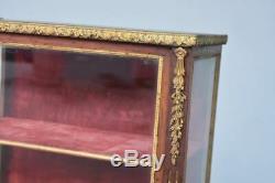 Miniature Showcase Napoleon III Nineteenth