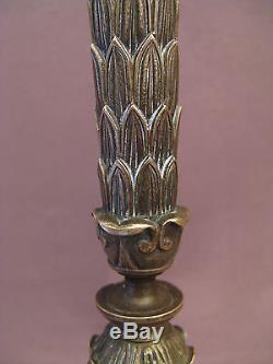 Old Oil Lamp Napoleon III Nineteenth Century
