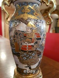 Old Vase Satzuma Period Late Nineteenth S Bronze Mounts