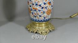 Pair Of Lamps Napoleon III In Procelaine Imari And Bronze Doré, Epoch XIX