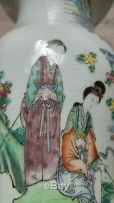 Polychrome Porcelain Vase Ancient China Poem Nineteenth Epoque Nankin Township