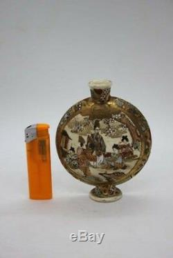Small Vase, Japan Satsuma Xixth