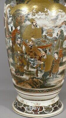 63.5 Cm, Grand Vase Japonais En Faience De Satsuma, époque XIX ème