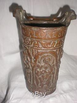Ancien Seau A Eau Benite De Prieure Style Haute Epoque En Bronze XVIII XIX Eme