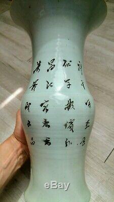 Ancien vase porcelaine CHINE Polychrome Poème Epoque XIXème Canton Nankin