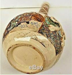 Art d'Asie Grand vase (30cm.) céramique de Satzuma, Japon époque fin XIX ème