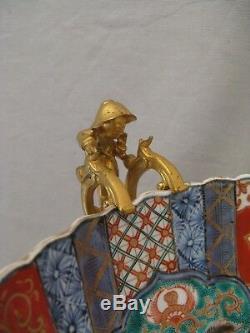 Coupe en porcelaine Imari Japon et monture bronze doré époque XIX ème siècle