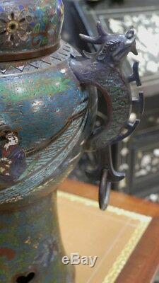 Grand Brûle Parfum Japonais En Bronze Et émaux Champlevés, époque Fin XIX ème