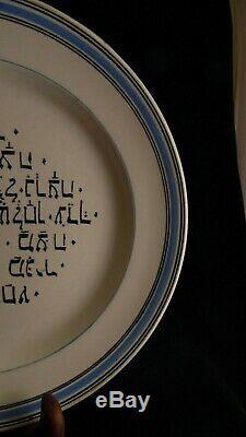 Grande assiette plat hebraique en faience de Niderviller époque XIX ème, judaica