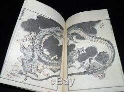 HOKUSAI Manga Tome 12 COMPLET 56 ESTAMPES GRAVURES UKIYO-E Epoque Edo Meiji XIXe
