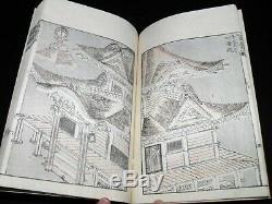 HOKUSAI Manga Tome 8 COMPLET 56 ESTAMPES GRAVURES UKIYO-E Epoque Edo Meiji XIXe