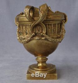 LEROLLES Frères Coupe en Bronze Doré Epoque Napoléon III XIXème Signée