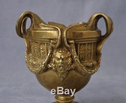 LEROLLES Frères Rare Coupe en Bronze Doré Epoque Nap. III XIXème Signée
