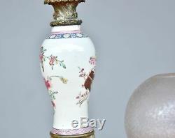 Lampe Carcel à pétrole époque XIXème sur vase canton