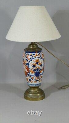 Lampe Imari En Porcelaine Japonaise, époque Fin XIX ème