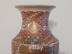 PAIRE de GRAND VASES en Céramique JAPONAIS SATSUMA Epoque MEIJI XIXème Signé