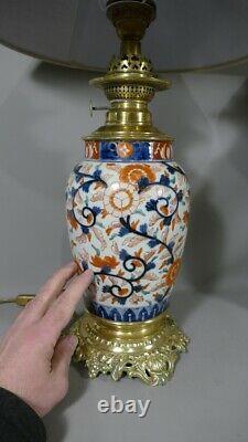 Paire De Lampes Napoléon III En Procelaine Imari Et Bronze Doré, époque XIX ème