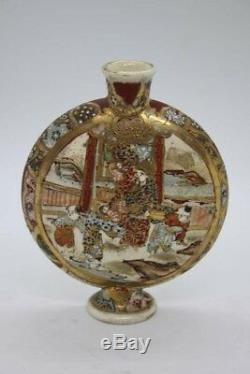 Petit vase, Japon Satsuma, époque XIXème