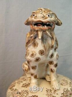 Pot couvert Satsuma Japon en faïence époque fin XIX ème siècle