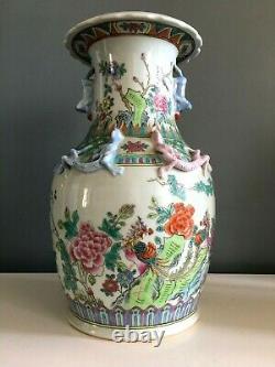 Vase Chinois XIXème époque famille rose. Porcelaine Chine