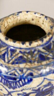 Vase En Céramique Moyen Orient, Perse, époque Fin XVIII ème Début XIX ème