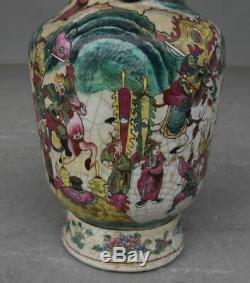Vase chinois en Canton aux cavalcades époque XIXème