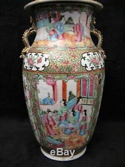 Vase couvert en porcelaine de canton Chine époque XIX ème siècle