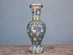 Vase en cloisonné époque fin XIXème